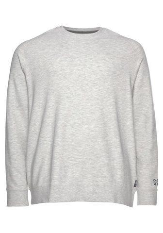 S.OLIVER Sportinio stiliaus megztinis »MEN BIG ...