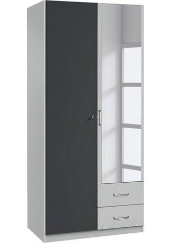 RAUCH Шкаф для одежды »Bergheim«...