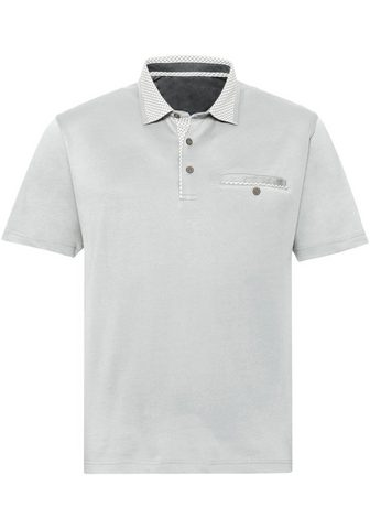 HAJO Marškinėliai trumpomis rankovėmis in »...
