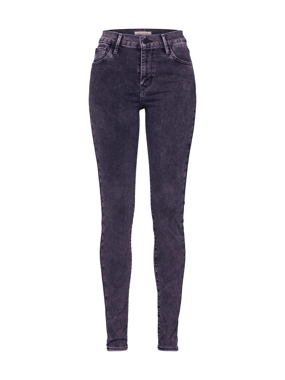 Levi's® High-waist-Jeans »720™ HIRISE SUPER SKINNY«