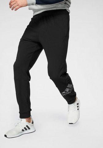 ADIDAS PERFORMANCE Sportinės kelnės »OSR M A kelnės«