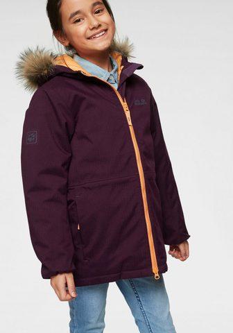Куртка »BANDAI«