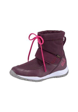 JACK WOLFSKIN Žieminiai batai »Kiwi winterized Texap...
