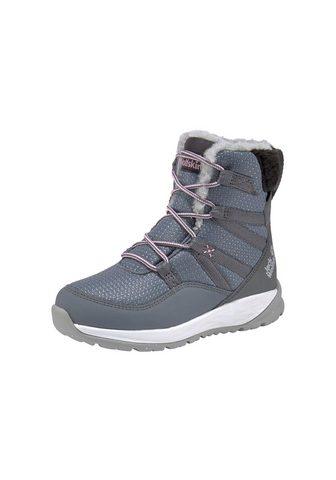 JACK WOLFSKIN Žieminiai batai »Polar Wolf Texapore H...