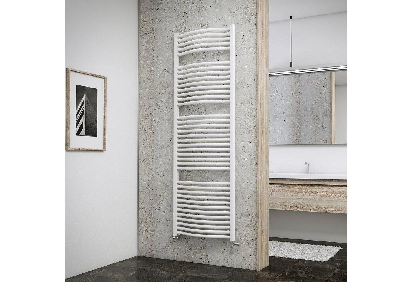 Schulte Heizkörper »Olympia«, 121,5 x 60 cm weiß ...