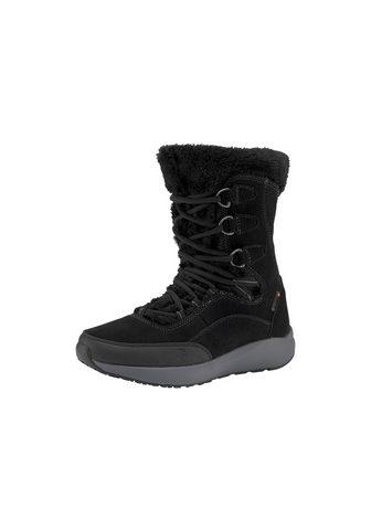 HI-TEC Žieminiai batai »RITZY 200 Atsparūs va...