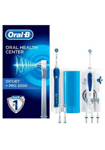 """ORAL B Набор для гигиены полости рта """"Ox..."""