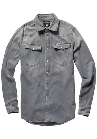 G-STAR RAW Džinsiniai marškinėliai »3301 siauras ...