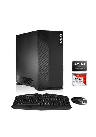 Игровой PC Athlon X4 950 8GB 1TB HDD G...