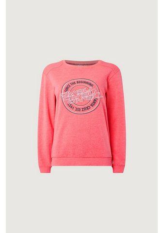 O'NEILL Sportinio stiliaus megztinis »Essentia...