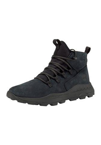 TIMBERLAND Suvarstomi batai »Brooklyn Modern Alp ...