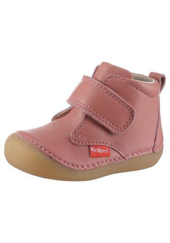 Кроссовки »Sabio«