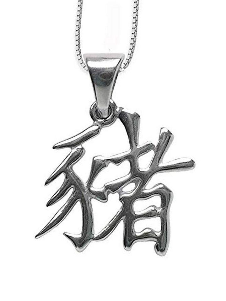 Adelia´s Amulett »Chinesische Sternzeichen Talisman« Schwein - Bezeichnung: Ju, Prinzip: Jin, Element: Wasser   Schmuck > Halsketten > Amulette   Adelia´s