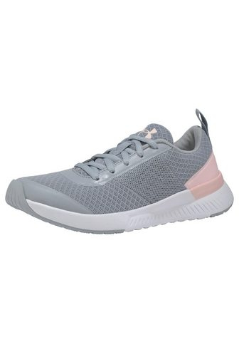 UNDER ARMOUR ® Sportbačiai »W Aura Trainer«