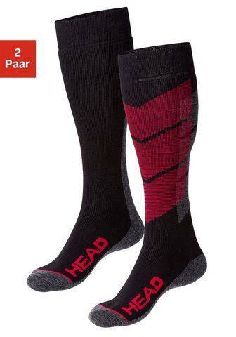 Носки лыжные (2 пар)