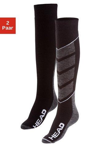 HEAD Slidinėjimo kojinės (2 poros)