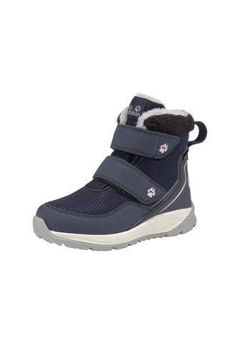 JACK WOLFSKIN Žieminiai batai »Polar Wolf Texapore M...