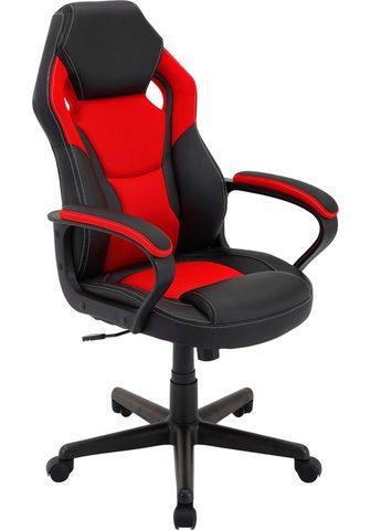 HOMEXPERTS Sukamoji kėdė