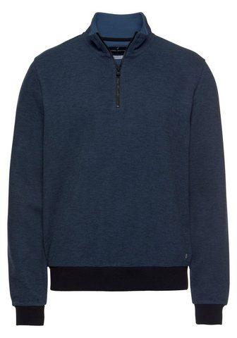 DANIEL HECHTER Sportinio stiliaus megztinis