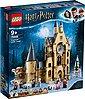 LEGO® Konstruktionsspielsteine »Hogwarts™ Uhrenturm (75948), LEGO® Harry Potter«, (922 St), Bild 2