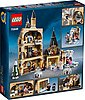 LEGO® Konstruktionsspielsteine »Hogwarts™ Uhrenturm (75948), LEGO® Harry Potter«, (922 St), Bild 3