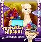 Mattel games Spiel, »Taschakka Alpaka!«, Bild 1