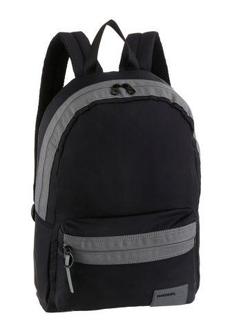 Рюкзак »DISCOVER-ME«