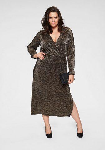 ONLY CARMAKOMA Платье-макси длинное