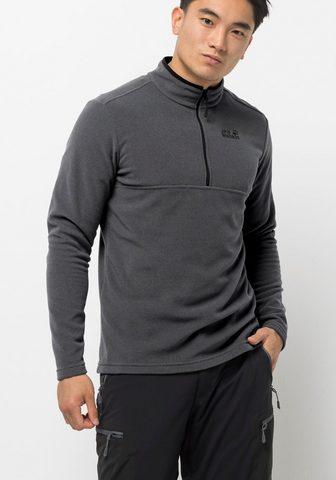 Пуловер с воротником-стойкой »AR...
