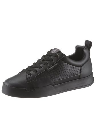 G-STAR RAW Sportbačiai »Rackam Core Low«