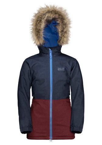 Куртка зимняя »BANDAI жакет KIDS...