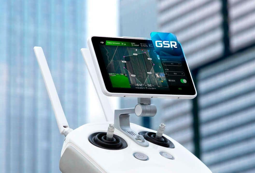 dji Drohne Phantom 4 RTK*