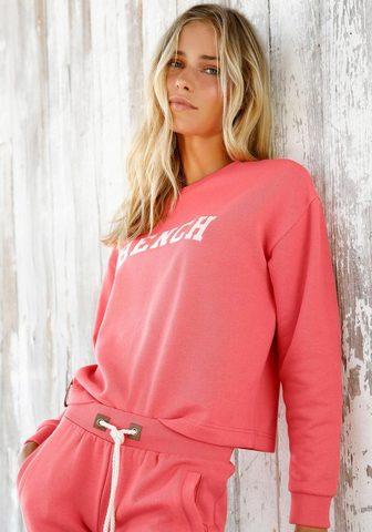 BENCH. Sportinio stiliaus megztinis »Basic Tr...