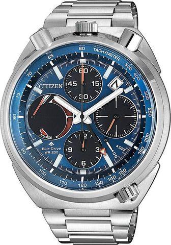 Часы »AV0070-57L«