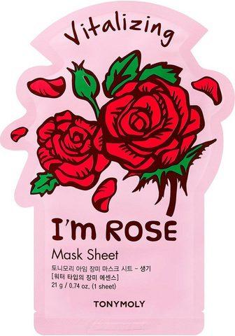"""Маска для лица """"I'M Real Rose&quo..."""