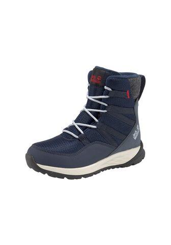 JACK WOLFSKIN Žieminiai batai »Polar Bear Texapore H...