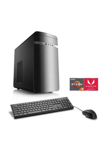 CSL Процессор PC | AMD Ryzen 3 2200G | Veg...