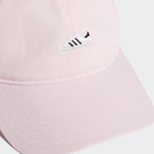 adidas Originals Snapback Cap »SST Kappe«