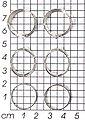 J.Jayz Ring-Set »im teilweise mehrreihigen Design« (Set, 6-tlg), Bild 2