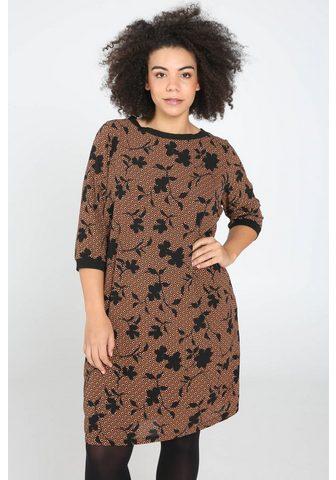 PAPRIKA Платье »Rundhals geblümt&la...