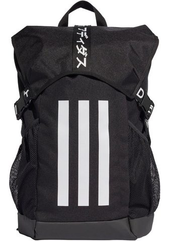ADIDAS PERFORMANCE Sportinis krepšys »4 ATHLETICS BACKPAC...