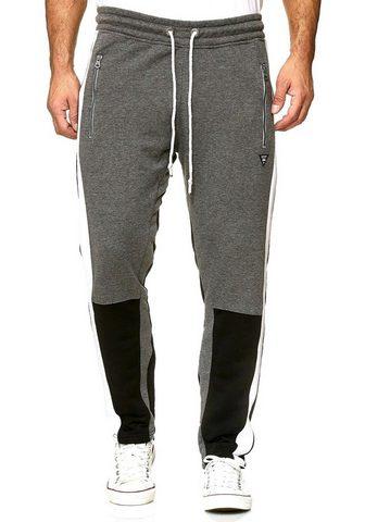 RUSTY NEAL Sportinio stiliaus kelnės su modernen ...