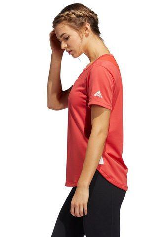 ADIDAS PERFORMANCE Sportiniai marškinėliai »TRAINING Marš...