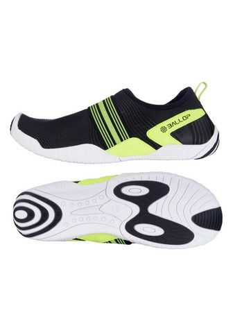 BALLOP Sportiniai batai »Arrow«