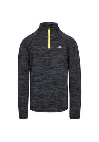 TRESPASS Marškinėliai »Aktiv-Top Gerry«