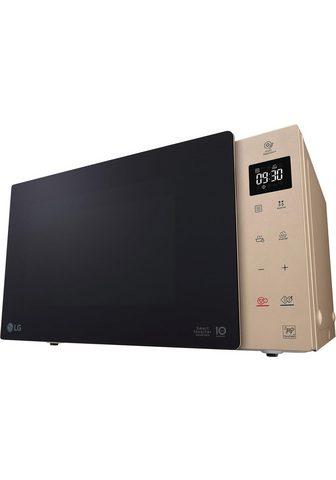 Микроволновая печь MH 6535 GIAS 1000 W...