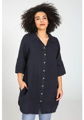 PAPRIKA Ilgi marškiniai