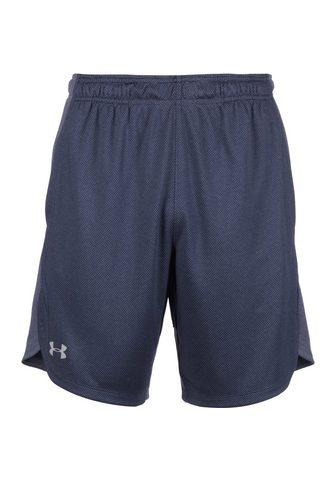 UNDER ARMOUR ® Sportiniai šortai »Knit«