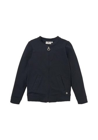 Спортивный свитер »Strukturierte...