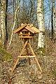 LUXUS-VOGELHAUS Vogelhausständer, BxTxH: 60x60x90 cm, Bild 3